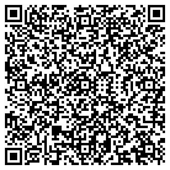QR-код с контактной информацией организации САШЕНЬКА