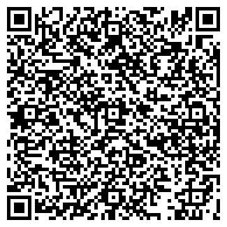QR-код с контактной информацией организации ОВСИЩЕ