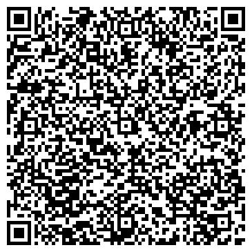 QR-код с контактной информацией организации СЛАНЦЕВСКИЙ ДЕТСКИЙ ДОМ
