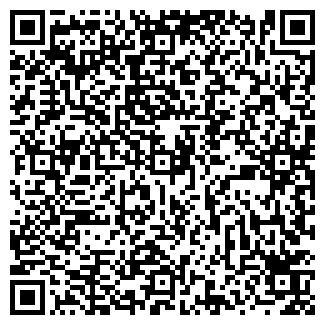 QR-код с контактной информацией организации ВЕСТЕР-ЩИТ