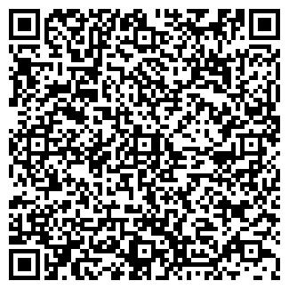 QR-код с контактной информацией организации РОССИЯ КОЛХОЗ СПК
