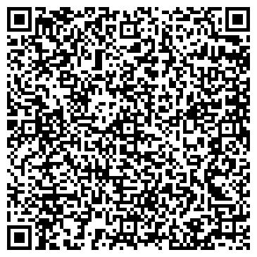 QR-код с контактной информацией организации СТ. КАЛИЩЕ ЖЕЛЕЗНОДОРОЖНЫЙ ВОКЗАЛ