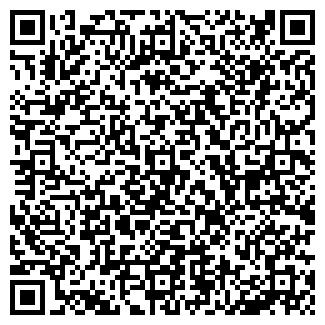 QR-код с контактной информацией организации СЫРОДЕЛЬНЫЙ ЦЕХ