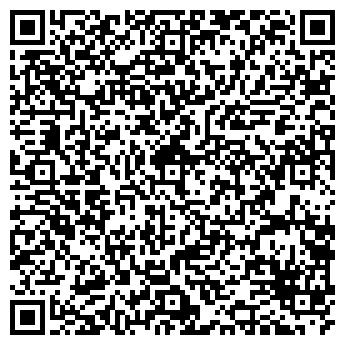QR-код с контактной информацией организации ТМО ПОЛИКЛИНИКА