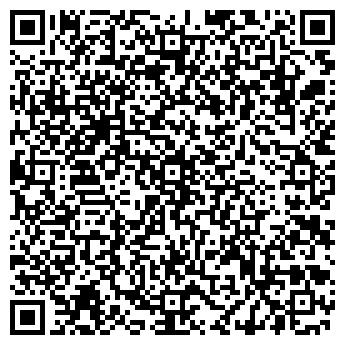 QR-код с контактной информацией организации ПОРОСОЗЕРСКИЙ ЛЕСХОЗ