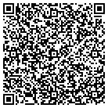 QR-код с контактной информацией организации ХАУТОВАРСКОЕ ЛЕСНИЧЕСТВО