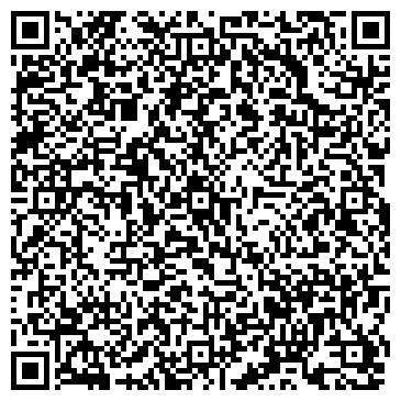 QR-код с контактной информацией организации ВЕШКЕЛЬСКОЕ СЕЛЬСКОХОЗЯЙСТВЕННОЕ, ТОО
