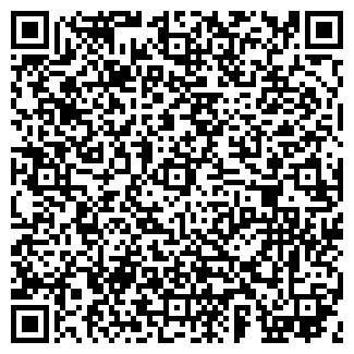 QR-код с контактной информацией организации ЛАХКОЛАМБИ