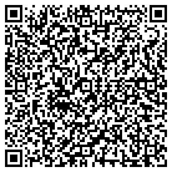 """QR-код с контактной информацией организации Гостевой дом """"Тамара"""""""