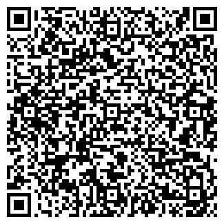 QR-код с контактной информацией организации ООО ПАЛЛАДА-С
