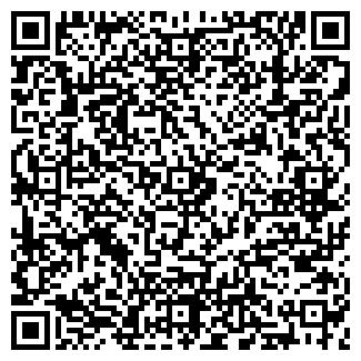 QR-код с контактной информацией организации АНГЕЛ КОМФОРТА