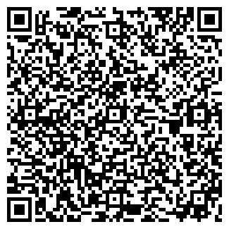 QR-код с контактной информацией организации НАКАЛ, ИЧП