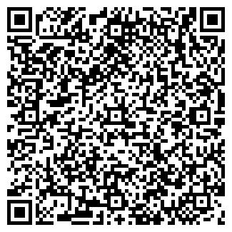 QR-код с контактной информацией организации АВТОКЛУБ-11
