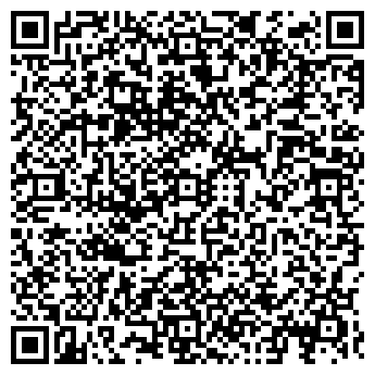 QR-код с контактной информацией организации ПРОГРАММА ГАЗЕТА
