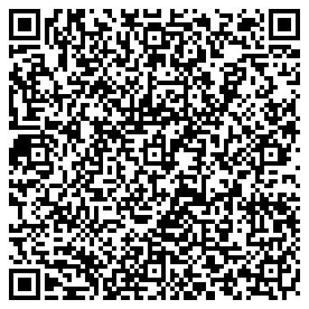 QR-код с контактной информацией организации РЕГИОН ДЕЛОВОЙ ЖУРНАЛ