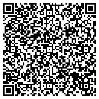 QR-код с контактной информацией организации ЭСКОМ-ВЕРА