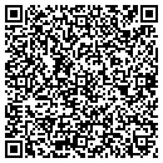 QR-код с контактной информацией организации ФРИН, ООО