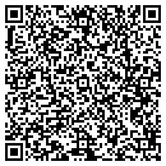 QR-код с контактной информацией организации ООО НОРДЛЕСТРАНС