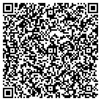QR-код с контактной информацией организации МУП ОБЩЕСТВЕННОЕ ПИТАНИЕ