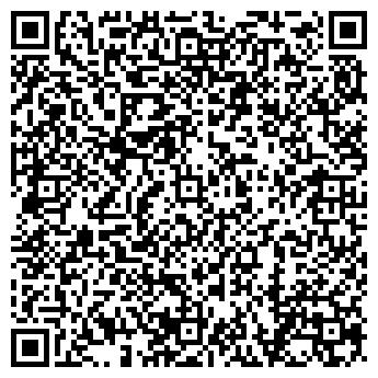 QR-код с контактной информацией организации ЭСКОМ ИЗДАТЕЛЬСТВО, ООО