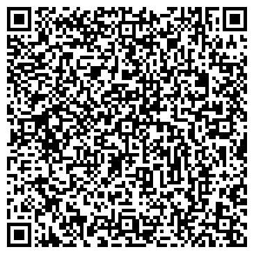 QR-код с контактной информацией организации УЧРЕЖДЕНИЕ ОС-34/25 ГУИН МЮ РФ