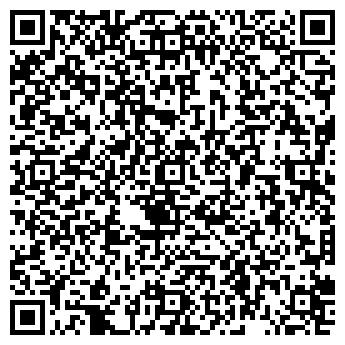 QR-код с контактной информацией организации ОАО ЦЕНТРАЛЬНАЯ, ГОСТИНИЦА