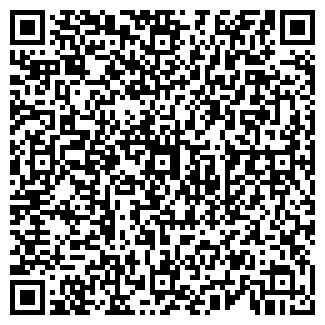 QR-код с контактной информацией организации ПМК № 307