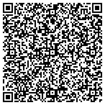 QR-код с контактной информацией организации ПОВЕРЕННЫЙ АДВОКАТСКОЕ БЮРО