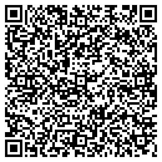 QR-код с контактной информацией организации ООО АВЕК