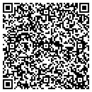 QR-код с контактной информацией организации ООО УРАН
