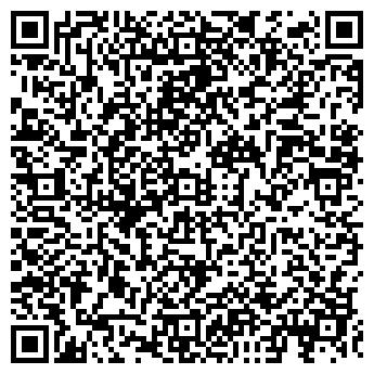 QR-код с контактной информацией организации ПРОЛОГ ПЛЮС, ООО