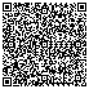 QR-код с контактной информацией организации ЭЛЕКТРОМОНТАЖ АООТ