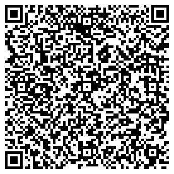 QR-код с контактной информацией организации ГРАФИКА САЛОН ПОЛИГРАФИИ