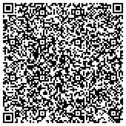 QR-код с контактной информацией организации КОМИ РЕСПУБЛИКАНСКАЯ АКАДЕМИЯ ГОСУДАРСТВЕННОЙ СЛУЖБЫ И УПРАВЛЕНИЯ ПРИ ГЛАВЕ РЕСПУБЛИКИ КОМИ
