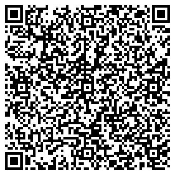 QR-код с контактной информацией организации РЕМОНТНО-СТРОИТЕЛЬНЫЙ ТРЕСТ