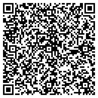 QR-код с контактной информацией организации ФАНТЭК, ООО