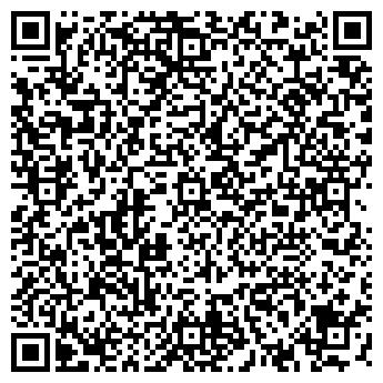 QR-код с контактной информацией организации ЭМАЛИН, ЗАО