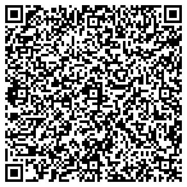 QR-код с контактной информацией организации ООО «Пригородный».