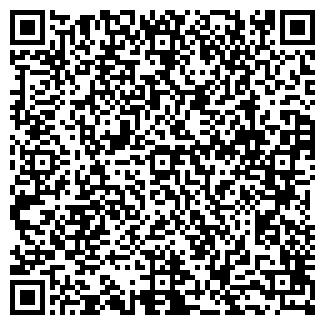 QR-код с контактной информацией организации СЕВЕРНОЕ ОПХ