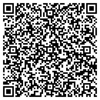 QR-код с контактной информацией организации САГАЙДАК С. Л., ИП