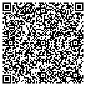 QR-код с контактной информацией организации ДЬЯЧЕНКО Т.П.