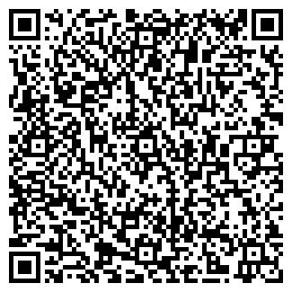 QR-код с контактной информацией организации ООО ФАВОР ФИРМА