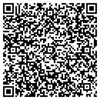 QR-код с контактной информацией организации СИСТЕМА-О, ООО
