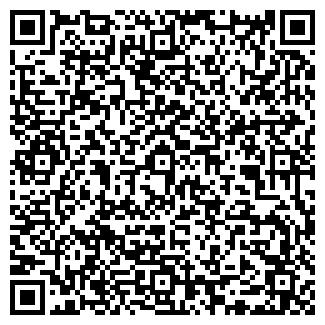 QR-код с контактной информацией организации ООО ЭКОЛОГ