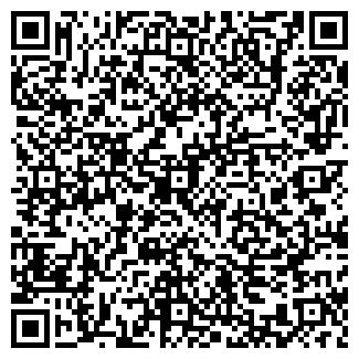 QR-код с контактной информацией организации МОДУЛЬ ФИРМА