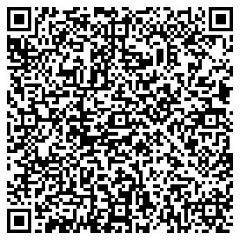 QR-код с контактной информацией организации БЕРИЛЛ-МААС, ООО