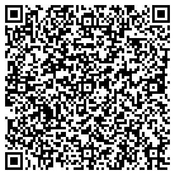 QR-код с контактной информацией организации АЛИКОМ, ООО