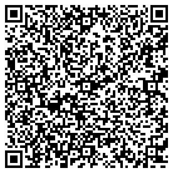QR-код с контактной информацией организации ПРОМИНСТРУМЕНТ ТЛ, ООО