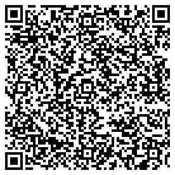 QR-код с контактной информацией организации ВЗЛЕТ-КОМИ, ЗАО