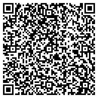 QR-код с контактной информацией организации АЛЮКОН